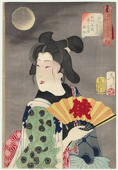 Suitable: the appearance of a geisha of the licensed quarters in the Koka era, No. 14  by Yoshitoshi (1839 - 1892)