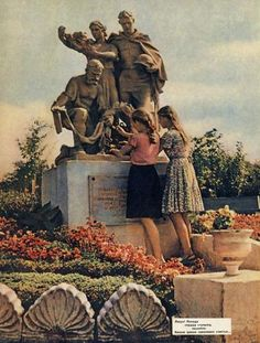 Советский народ помнит подвиг тех, кто победил фашизм. Донецк, 1962 год