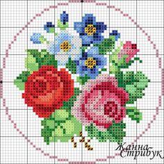 Cross Stitch Pillow, Cross Stitch Rose, Beaded Cross Stitch, Crochet Cross, Cross Stitch Flowers, Cross Stitch Embroidery, Cross Stitch Designs, Cross Stitch Patterns, Loom Patterns