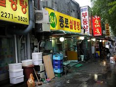 미스터브랜드 에세이 :: :: [서울맛집/종로맛집/꼬리찜/모듬수육/도가니수육]주말마다 40km를 달려가 먹고 오는 기막힌 맛집