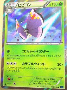 CARD/Japanese- POKEMON / Vivillon ELEGANT - XY Collection X/XY1 008/060 HOLO 1st #Nintendo