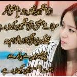 mere yaar se poocho itna haseen kyun hai Lovely Poetry