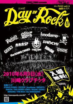 「STANCE PUNKS presents ロックの日 vol.11~無料ライブ~」フライヤー