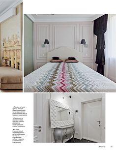 Новый интерьер от студии U-Style, в котором смешаны современный и классический стили был опубликован в октябрьском номере Domus Design (октябрь, 2015). https://www.facebook.com/domusdesign?fref=ts