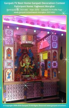 Decoration Pictures, Decorating With Pictures, Ganpati Picture, Ganpati Decoration At Home, Ganpati Festival, Ganesha Art, Festival Decorations, Picture Video, Temple