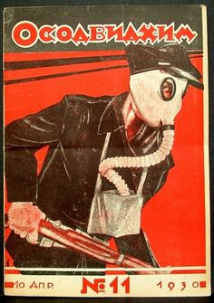 Osoaviakhim magazine cover, NO. 11, 10.4.1930