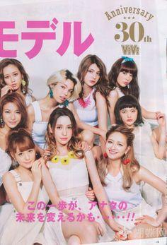 【トリンドル玲奈】ViVi創刊30周年記念号 x Disney Land - 亚洲范 - 蝴蝶网 -