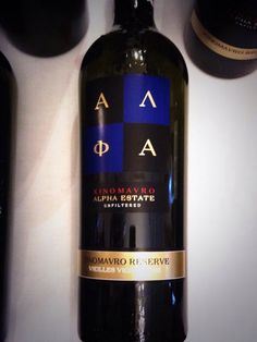 Try a Greek wine! This one is full, fruity and smooth as silk