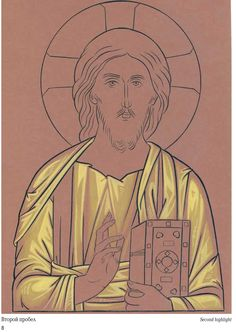 TRACINGS ICONS: Byzantine and Greek images