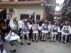 Γενίτσαροι και Μπούλες στη Νάουσα, 06/03/2011 - Α - YouTube