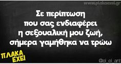Stupid Funny Memes, Funny Shit, Funny Greek Quotes, Life Is Good, Jokes, Humor, Greek Gods, Funny Things, Husky Jokes