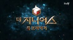(K. TV Shows) The Genius Korean Tv Shows, Movies, Movie Posters, Films, Film Poster, Cinema, Movie, Film, Movie Quotes