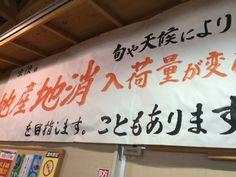 <施設名> 道の駅むなかた(福岡県)