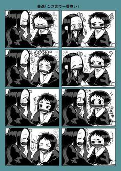 Đọc No cap - Truyện Doujinshi Kimetsu no Yaiba Demon Slayer, Slayer Anime, Anime Angel, Anime Demon, Anime Eyes, Manga Anime, Chibi, Cartoon Jokes, Demon Hunter