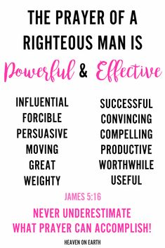 The Power of Prayer | Spiritual Warfare | James 5:16