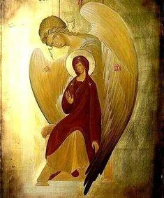 Religious Images, Religious Icons, Religious Art, D N Angel, Angel Art, Byzantine Icons, Byzantine Art, Kunst Online, Religious Paintings