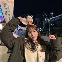 Web Drama, Drama Film, A Love So Beautiful, Best Tweets, Uzzlang Girl, Kim Dong, My Princess, Aesthetic Girl, Pretty People