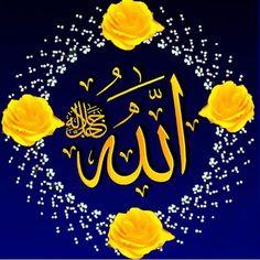 10 Best ف images | Allah calligraphy, Arabic words, Arabic