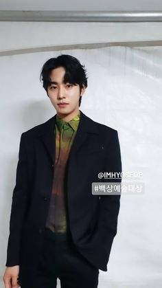 New Actors, Actors & Actresses, Paul Kim, Queen Of The Ring, Ahn Hyo Seop, Romantic Doctor, Korean Male Actors, Arts Award, Jong Suk