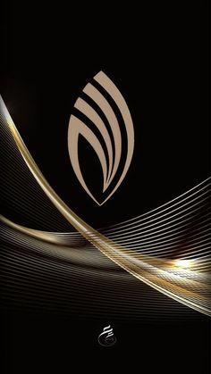 Arif ARSLAN (@arslan_dr) | Twitter Arabic Calligraphy Art, Arabic Art, Caligraphy, Black Wallpaper Iphone, Cellphone Wallpaper, Wallpaper Backgrounds, Kaligrafi Allah, Islamic Art Pattern, Arabic Design
