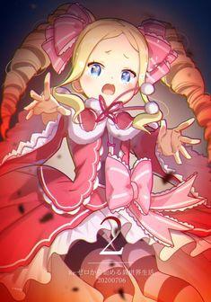 Beatrice Re Zero, Ram And Rem, Re Zero Rem, Magic Eyes, Picture Logo, Light Novel, Anime, Manga, Alien Logo