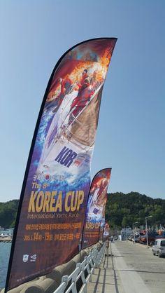 Korea Cup- 울진 후포항