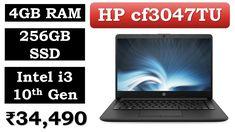Top Laptops, Best Laptops, Laptop Brands, Latest Laptop, Latest Gadgets, 4gb Ram, Marketing, Windows 10, Keyboard