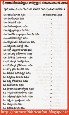 Hindu Quotes, Hindu Mantras, Lord Hanuman Wallpapers, Ganesh Wallpaper, Hindu Dharma, Devotional Quotes, Om Symbol, Lord Shiva, Poems