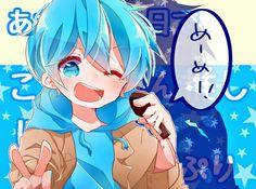 Durarara - Celty Strulson - Page 4 of 30 - animelogs. Anime Girl Neko, Cute Anime Chibi, Kawaii Chibi, Kawaii Anime, Anime Guys, Otaku Issues, Chibi Boy, Blue Anime, Durarara