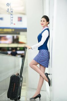 Stewardess Pantyhose, Flight Girls, Beautiful Young Lady, Asia Girl, Beauty Photos, Dress For Success, Edgy Outfits, Flight Attendant, In Pantyhose