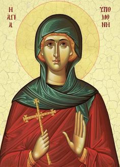 "St. Hypomone  (Feast days: March 13 & May 29) Born Helena Dragaš Palaiologos, Hypomon/Ipomoni (translated in English as ""St. Patience"") was the empress consort of Byzantine emperor Manuel II Palaiologos. She was well known for her beauty, piety, wisdom, and justice. After his death, on 21 July 1425, she became a nun at the Monastery of Kyra Martha, taking her monastic name. She helped to establish a home for old people, with the name ""The Hope of the Despaired""."