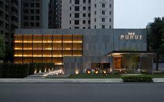 One Shenzhen Bay on Behance Building Exterior, Building Facade, Building Design, Mall Facade, Retail Facade, Facade Lighting, Exterior Lighting, Facade Design, Exterior Design