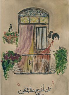 Illustration for fairoz's song