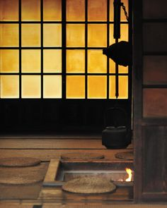 Japanese open hearth