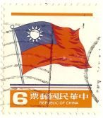 Selos - Stamp Collecting: 1981 - Taiwan