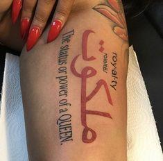 Mini Tattoos, Red Ink Tattoos, Forarm Tattoos, Foot Tattoos, Forearm Tattoo Quotes, Script Tattoos, Arabic Tattoos, Tatoos, Flower Tattoos