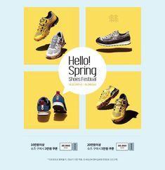 Holistic Offer Mailers #mails #TravelMailers Page Layout Design, Web Design, Web Layout, Sale Banner, Web Banner, Shoe Poster, Email Design Inspiration, Event Banner, Newsletter Design