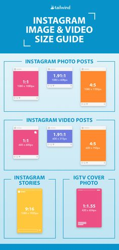 Instagram Image Size Dimensions and Instagram Video Aspect Ratios and Resolution. #InstagramVideo #InstagramPhoto #InstagramStrategy #InstagramMarketing Social Media Images, Social Media Design, Social Media Tips, Social Media Marketing, Digital Marketing, Content Marketing, Affiliate Marketing, Instagram Plan, Instagram Images