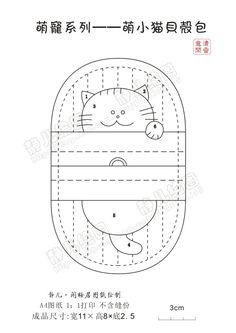 宝贝懿家_新浪博客 Diy Bags Patterns, Applique Patterns, Embroidery Applique, Quilt Patterns, Japanese Patchwork, Patchwork Bags, Quilted Bag, Pattern App, Pouch Pattern