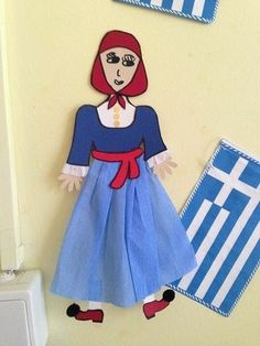 Μπουμπουλίνα Independence Day 3, 25 March, Always Learning, Funny Pins, Kinky, Ronald Mcdonald, Crafts For Kids, Activities, Crafts For Children