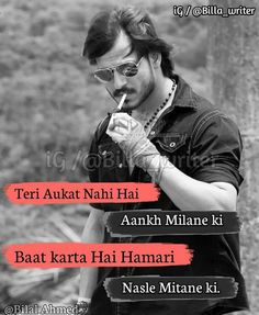 Actor Quotes, Boy Quotes, True Quotes, Funny Quotes, Motivational Quotes In Hindi, Hindi Quotes, Positive Quotes, Inspirational Quotes, Qoutes