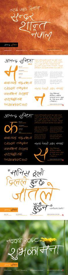 nepali #handwriting font - sumitra #typography #poster