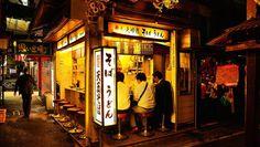 Nove tesouros japoneses para conhecer em Tóquio