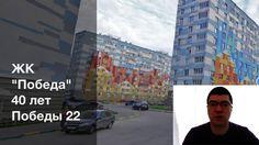 Двухкомнатная квартира продается улица 40 лет Победы 22 - Щербинки-2 гор...