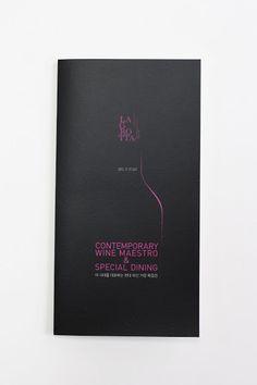 design SJ: 와인 레스토랑 거장와인전 특별 메뉴판 디자인