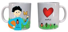 For #boys who like #bugs The name of the boy can be changed يمكن تغير اسم الولد