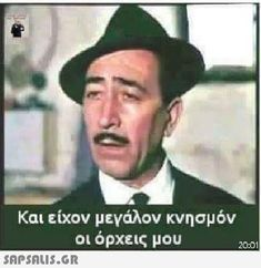 Funny Greek Quotes, Greek Memes, Funny Images, Funny Photos, Mega Series, Funny Comments, Color Psychology, Tv Show Quotes, Real Friends