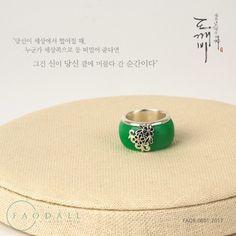 Giveaway & Meme Contest: Win a jade Goblin ring! Korean Art, Korean Drama, Rose Jewelry, Jewelry Bracelets, Jewellery, Sunny Goblin, Kpop Fashion, Korean Fashion, Dramas