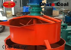 chinacoal03 Mortar concrete mixer machine/Portable Diesel Concrete Mixer