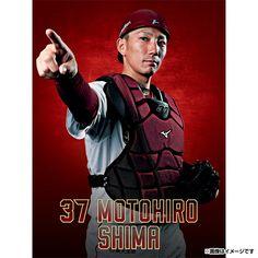 Rakuten Ichiba, Sports Baseball, Model, Scale Model, Models, Template, Pattern, Mockup